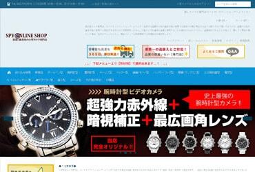 shop.spy-online