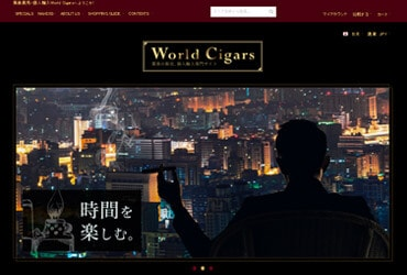 worldcigars